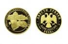 100 rokov parlamentarizmu v Rusku – Zlatá minca 1 Oz