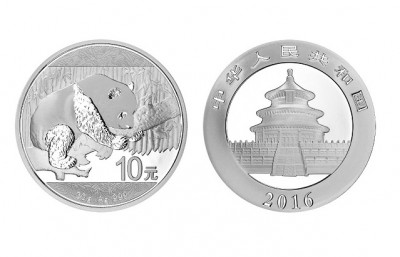 Panda 2016 30g  - Silver Coin